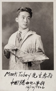 Portrait of Teng Baiye with dedication to Mark Tobey, 1926. Photograph. University of Washington Libraries.