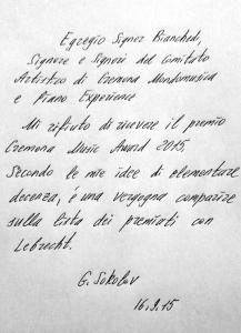 Grigory Sokolov's letter